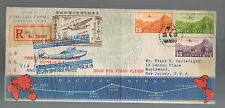 1937 Shanghai China First Flight Cover to San Francisco USA W Map Route CNAC FFC