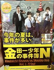 Kindaichi Shonen no Jikenbo Neo (Vol.1 - 9 End) ~ 2-DVD SET ~ English Subtitle ~