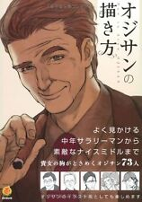 How to Draw Manga Guide Book gentleman character Japan NEW