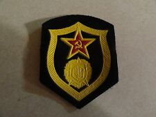 PATCH FOREIGN RUSSIAN CCCP HAMMER AND SICKLE SOVIET UNION 5 POINTS UNSURE