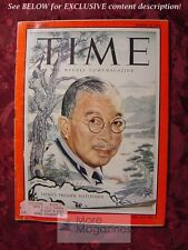TIME magazine March 14 1955 Mar 3/14/55 JAPAN PREMIER YUKIO HATOYAMA