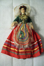 "Vintage Ethnic Doll...13""...Cloth w / Mask Face...All Orig"