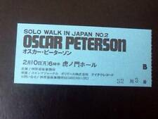 Oscar Peterson ticket Japan 1969 Jazz