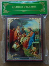 Russian wood icon Christ With Children
