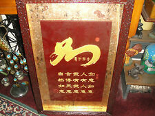Unusual Chinese Or Japanese Wood Carving Of Symbols-Framed-Large Asian Art-Frame
