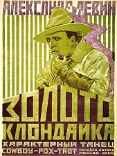 ADVERTISING SHEET MUSIC KLONDIKE RUSSIAN FOLK GOLD ART POSTER PRINT LV1143