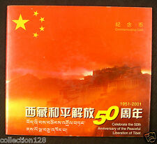 CHINA Commemorative Coin: 50th Anniversary of Tibet Liberation