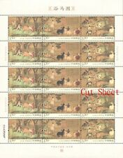 China PRC 2014-4 Scroll of Bathing Horses Painting Stamps Full - Cut Sheet
