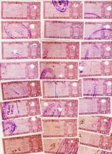 INDIA- 1Re  COURT FEE USED STAMPS LOT of 10.