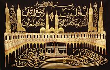ISLAMIC  MECCA  and 4 kul   BIG SIZE BEST FOR GIFT (SIZE -28 X 40  INCH )