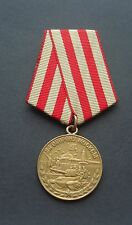 "ZOM006.Soviet Russian USSR WWII""For the defence of Moscow""medal order.LUXURY"