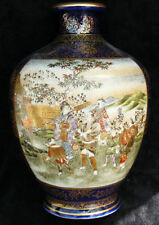 Satsuma Vase by Shuzan Yasuda - Excellent condition - C 1900 - 15 cm high