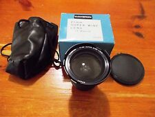 Cambron 21mm F4 T mount lens