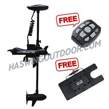HASWING - CAYMAN-B 55LB BOW MOUNT TROLLING MOTOR BLACK 12V SALT AND FRESH