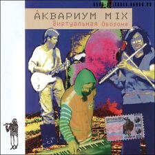 AKVARIUM MIX VIRTUALNAYA OBORONA CD RUSSIAN ROCK MUSIC