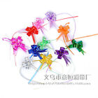 60PCS Wedding Party Xmas Decors Small Pull Bows Butterfly Gift Boxes Wrap Ribbon