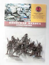 Set of Soldiers - Japanese Infantry - 8 figures, 54mm