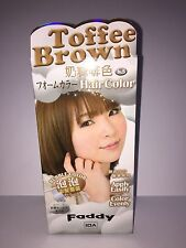 IDA Faddy Bubble Color (Toffee Brown) lv.5 Hair Color