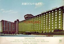 KYOTO GRAND HOTEL. JAPAN Continental-size