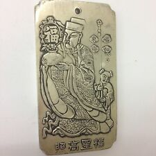 Vintage Chinese White Metal Plaque Of An Emperor With Plant. Makers Mark? Tablet