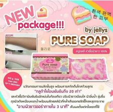 24 X JELLY PURE SOAP BAR WHITE AURA WITHIN 3 MINUTES SKIN BODY WHITENING