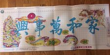 100% Printed Cross Stitch Set Complete Kit Happy Family Chinese Us Seller