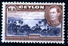 CEYLON King George VI 1938 1 Rupee Blue & Chocolate Wmk Sideways SG 395 MINT
