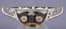 ROYAL CROWN DERBY TRADITIONAL IMARI 2451 Cream Soup Cup (Bowl)