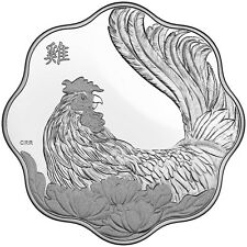 LUNAR LOTUS – YEAR OF THE ROOSTER - 2017 $15 Fine Silver Coin - RCM CANADA