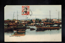 1912 Canton French Post Office in China Postcard Cover to Denmark Hongkong Bay