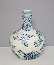 Chinese  Blue and White  Porcelain  Ball  Vase  With  Mark     M1482