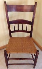 Antique Cane Wicker Seat Ladder Back CHAIR c1900 Wood Chair Side Chair Seat