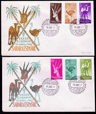 Spanisch Sahara 164-69 FDC, Einheimische Tiere