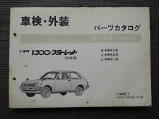 JDM TOYOTA STARLET KP61 KP62 Original Genuine Parts List Catalog