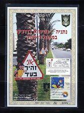 ISRAELNETANYA ROAD SAFETY   SOUVENIR LEAF CARMEL #192   FD CANCELED