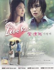 Love Rain Korean Tv Drama ( 4 DVD ) NTSC All Region Excellent ENG BOX SET