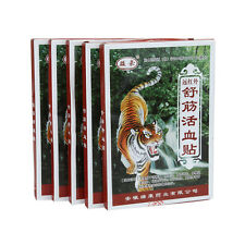 40Pcs Chinese Herbal Medicine Joint Pain Tiger Balm Arthritis Rheumatism