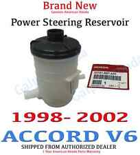 1998 - 2002 Accord V6 Genuine OEM Honda Power Steering Pump Reservoir