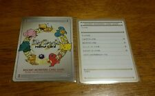 1x Japanese My Deck Memo Card 1996 Pokemon Card Pikachu, Charmander, Squirtle