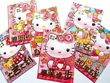 36X 2016 Hello Kitty Chinese New Year Ang Pow Ang Pau Money Envelope Red Packet