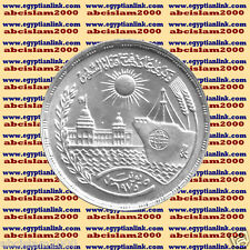 "1976 Egypt Egipto Ägypten Египет Silver Coins ""Reopening of the Suez Canal"",1 P"