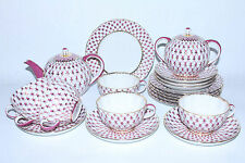 Russian Imperial Lomonosov Porcelain Tea set Net Blues Gold 6/20 persons service