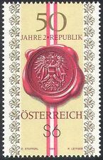 Austria 1995 Second Republic 50th Anniversary/State Seal/Coat-of-Arms 1v n42000