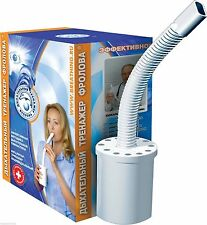 Frolov's Respiration Lung Breathing Training Device (Breathslim) english manual
