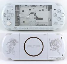 White Housing Faceplate Case Cover for PSP 3000 Slim -FF Dissida Limited Edition