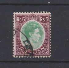 CEYLON 289 Geo VI Rs.5 used 1938