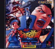 USED PS1 Rival Schools: United By Fate [Japan Import]