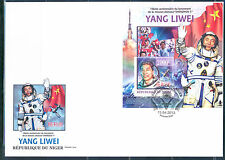 NIGER 2013 10TH ANNIVERSARY CHINESE SPACE MISSION SHENZHOU & YANG LIWEI S/S FDC