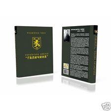 Ukraine Book - WWII 1 Ukrainian Division Galicia Galician - Wolf Diettrich Heike