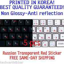 Russian Red Keyboard TransparenSticker Printed In Korea.Best Quality!.5pcs DEAL!